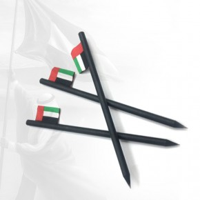UAE Flag Pencil