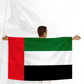 UAE body Flag