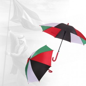 UAE Umbrella