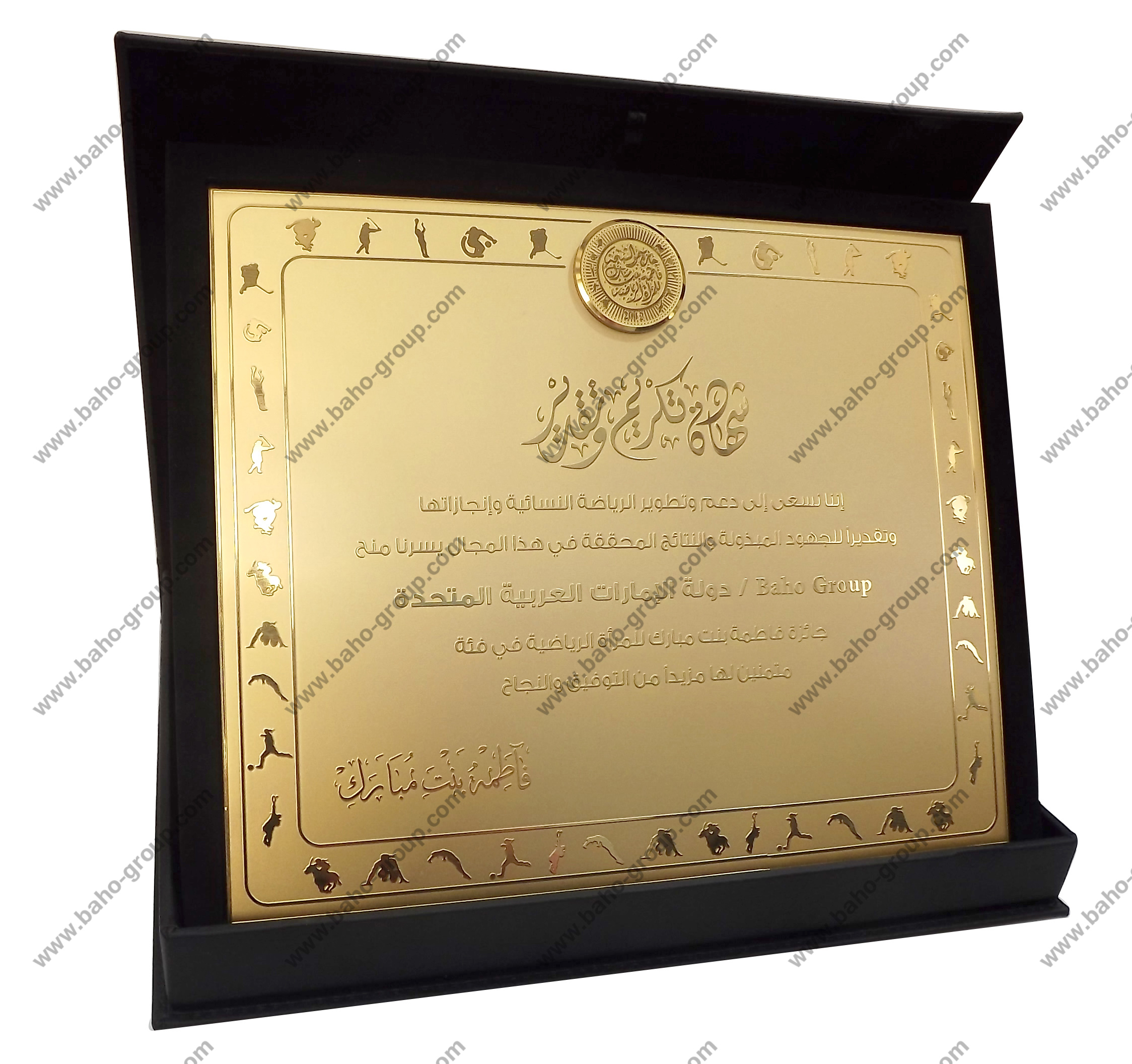 VIP PU Leather Metal Certificate