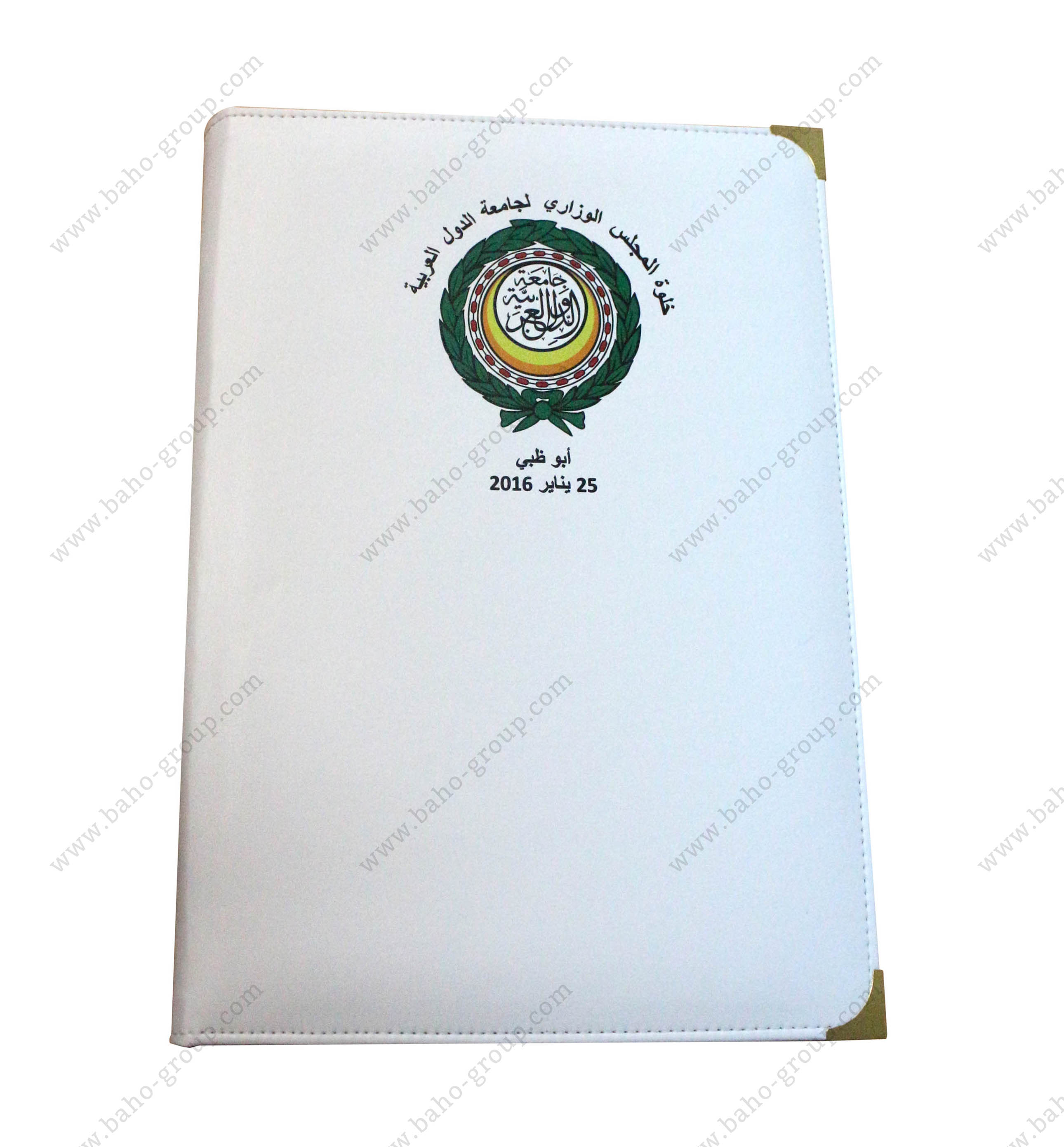 MOFA arab league filing notepad Folder