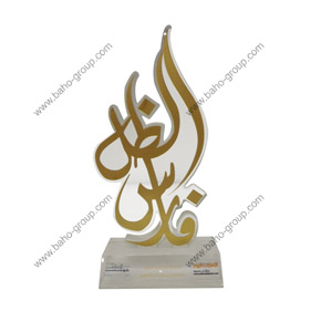 Dubai Media Inc. Crystal Award
