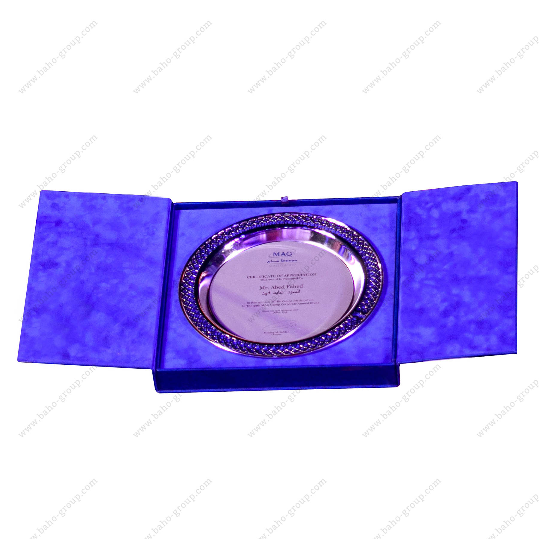 GROUP MAG ROUND PLATE METAL PLAQUE WITH PU LEATHER BOX