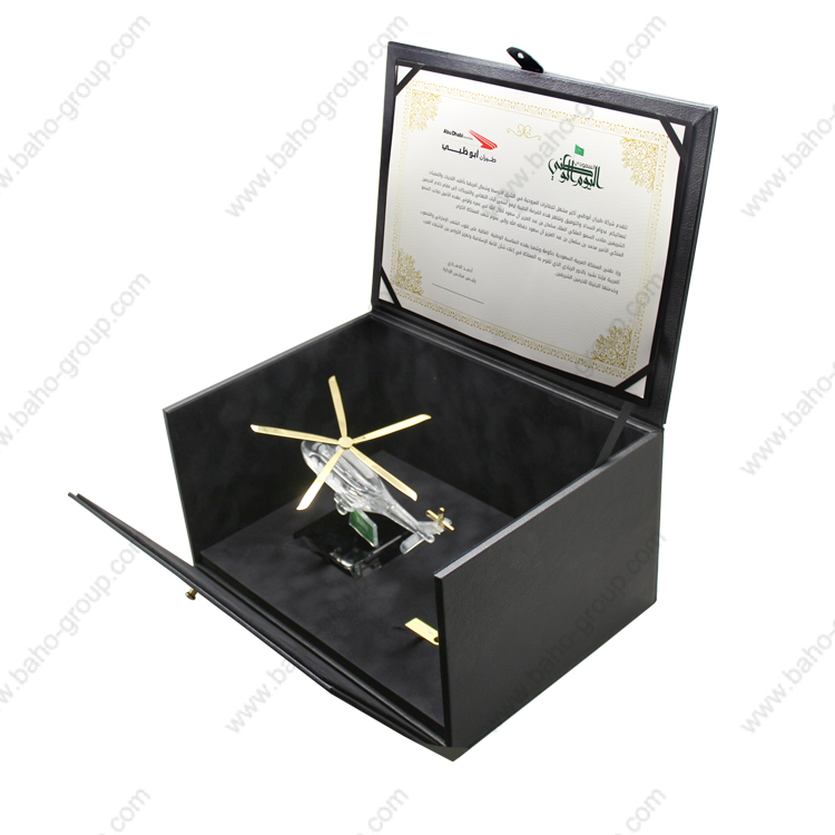 Crystal Trophy Helicopter