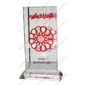 Dubai Media Inc. EMARAT AL YOUM Crystal Award 2015